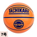 TACHIKARA basketball neon orange (NEON ORANGE)