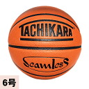 TACHIKARA basketball orange (SEAMLESS POWER)