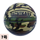 TACHIKARA basketball woodland Camoflage (ORIGINAL LEATHER BASKETBALL)