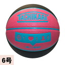 TACHIKARA basketball pink / black (SWEET HEART BASKETBALL)