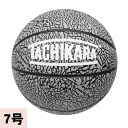 TACHIKARA basketball elephant (ORIGINAL LEATHER BASKETBALL)
