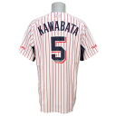 Tokyo Yakult Swallows toy Kawabata, Shingo uniform home for YM /Mizuno (procoreuni form)