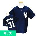 Majestic MLB Yankees # 31 Ichiro Youth Player T shirt JPN Ver (Navy)