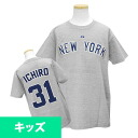 MLB Yankees #31 Ichiro Youth Player Road T-shirt JPN Ver (gray) Majestic