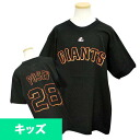 Majestic MLB Giants # 28 Buster Posey Youth Player T shirt (black)