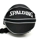 NBA BALL bag (black / white) SPALDING