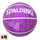 NBA 4HER PATTERN RUBBER ball (ball No. 6-purple) SPALDING