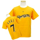 MLB Brewers #7 Sen Aoki pro-Jr. Player T-shirt JPN Ver (gold) Majestic
