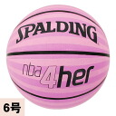 NBA 4HER STRIPE RUBBER ball (No. 6, ball-pink) SPALDING
