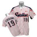 2013 Tokyo Yakult Swallows #19 Masanori Ishikawa replica uniform sublimation print (home) Zett