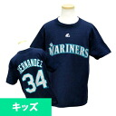 Majestic MLB Mariners # 34 Felix Hernandez Youth Player T shirt (Navy)