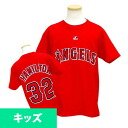 MLB Angels #32 Josh Hamilton Youth Player T-shirt (red) Majestic