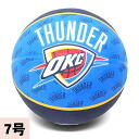2013 (blue / navy -7 ball) NBA Oklahoma City sander TEAM RUBBER ball SPALDING