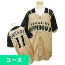 Hokkaido Japan ham # 11 NY Albirex.s Jersey kids (visitor) Mizuno