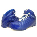 AND1 SPLASH MID D1059MMMW (royal / royal / white)