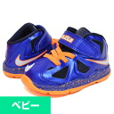 NIKE LEBRON Air Max Lebron X Boys' Toddler 543,566-401 (hyper blue / pure platinum / black end blue / citrus)