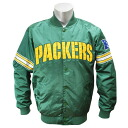 Starter NFL Green Bay Packers 2013 Satin jacket (green)