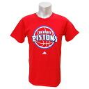 NBA Detroit Pistons Full Primary Logo Short Sleeve T-shirt (red) Adidas