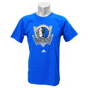 NBA Dallas Mavericks Full Primary Logo Short Sleeve T-shirt (blue) Adidas