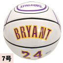 NBA Lakers #24 Kobe Bryant jersey ball 7 ball SPALDING