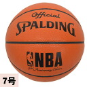 NBA 30TH anniversary ball 7 ball SPALDING