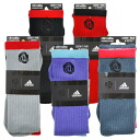D ROSE Crew socks Adidas