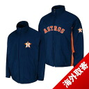 -1 MLB Houston Astros Authentic Triple Climate 3-In On-Field jacket (navy) Majestic