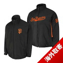 -1 MLB San Francisco Giants Authentic Triple Climate 3-In On-Field jacket (black) Majestic