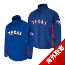 -1 MLB Texas Rangers Authentic Triple Climate 3-In On-Field jacket (blue) Majestic