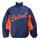 MLB Detroit Tigers Authentic Double Climate On-Field jacket (road navy) Majestic