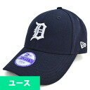 New Era MLB Detroit Tigers Youth-Pinch Hitter Cap (Navy)