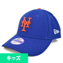 MLB New York Mets Youth Pinch Hitter cap (royal) New Era