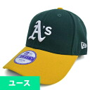 MLB Oakland Athletics Youth Pinch Hitter cap (green) New Era