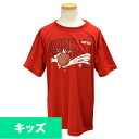 AND1 KIDS BORN READY PERFORMANCE T-shirt (red)