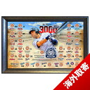 -MLB Yankees # 2 Derek Jeter 3000th Hit Framed Photo w/Game Used Dirt Steiner Sports