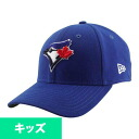 New Era MLB Toronto Blue Jays Youth-Pinch Hitter Cap (Royal)