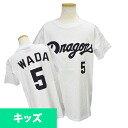 2014 Chunichi Dragons #5 Kazuhiro Wada number T-shirt uses (home)