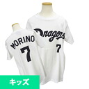 2014 Chunichi Dragons #7 Masahiko Morino number T-shirt uses (home)