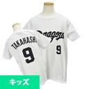 2014 Chunichi Dragons #9 Shuhei Takahashi number T-shirt uses (home)
