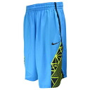 NIKE KD DATA STORM shorts (light blue)