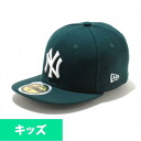MLB New York Yankees 59FIFTY Kids Custom Color cap (dark green / white) New Era