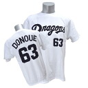 Chunichi Dragons #1 堂上直倫 number T-shirt 2014 (home)
