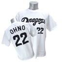Chunichi Dragons #22 Takahiro Ono number T-shirt 2014 (home)