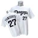 Chunichi Dragons #27 Motonobu Tanishige number T-shirt 2014 (home)