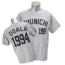 Chunichi Dragons # 1994 doara number T shirt 2014 (visitor).