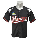 Chiba Lotte Marines replica uniform (visitor) Descente