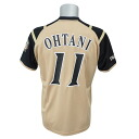 Hokkaido Nippon-Ham Fighters #11 Otani runs; flat player T-shirt (visitor) Mizuno