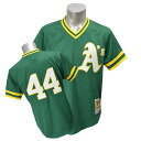 MLB Athletics #44 Reggie Jackson Authentic Mesh BP uniform (1987) Mitchell&Ness