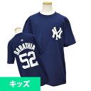 MLB Yankees #52 CC mackerel Shea Youth Player T-shirt (navy) Majestic