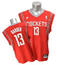 NBA Rockets #13 James Arthur Harden Revolution Replica uniform (road) Adidas